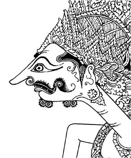 Heru Baladewa