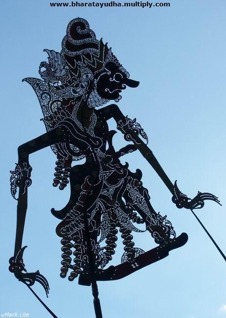 Indra Batara