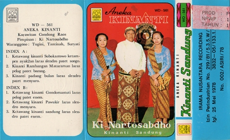 KNS ANeka Kinanti-all