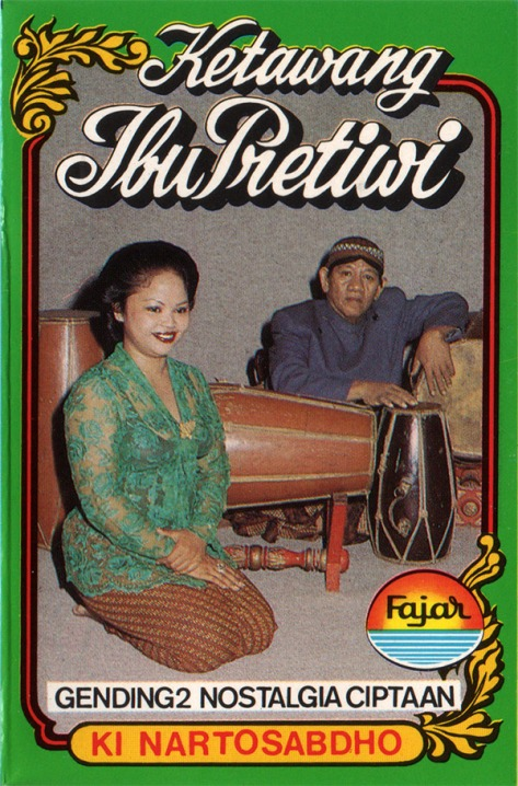 KNS Ketawang Ibu Pretiwi Cover