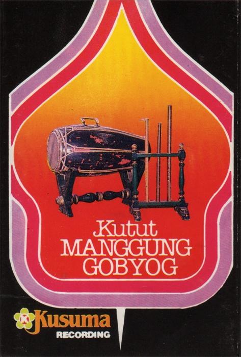 S. Ciptosuwarso Kutut Manggung Gobyog Cover