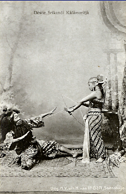 Dewi Srikandi n Kalamarica