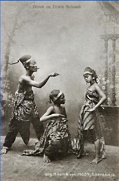 Petruk n Dewi Srikandi