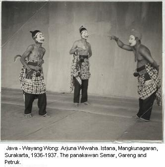 WayangWong_00012