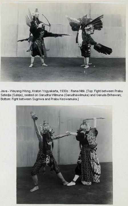 WayangWong_00114