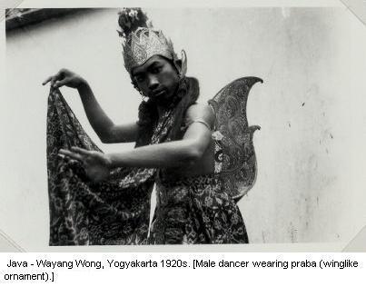 WayangWong_00125