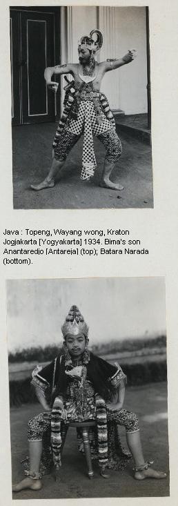WayangWong_00155