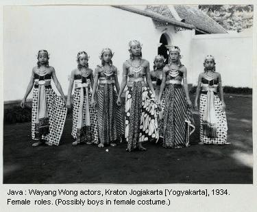 WayangWong_00158
