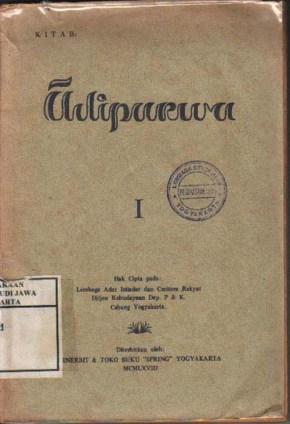 Adiparwa book sumber tembi.net