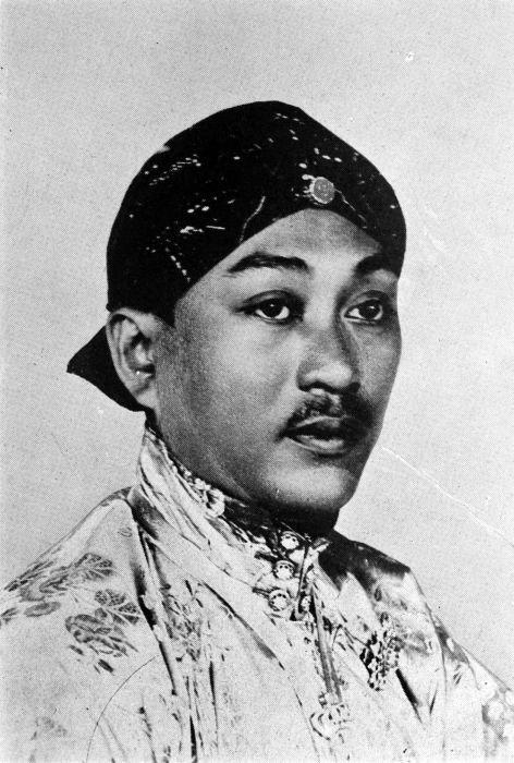 KGPAA Mangkunegara VII